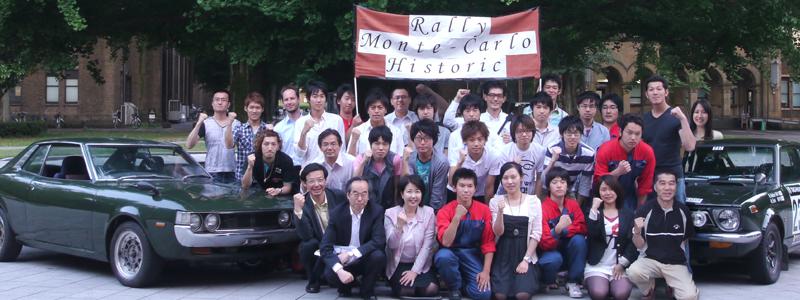 集合写真(東京大学にて)